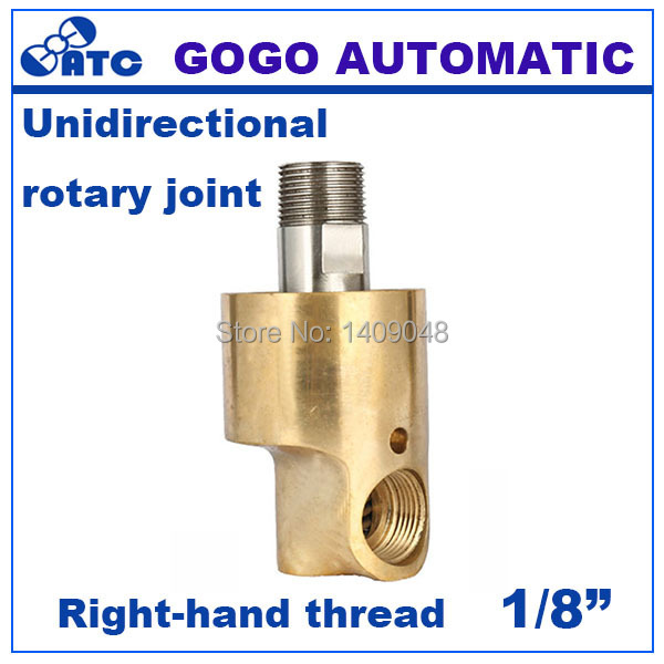 GOGO Right-hand thread Unidirectional brass rotating water swivel industrial connector 1/8 inch high temperature rotary joint(China (Mainland))