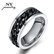 3 color spinner chain ring 316L stainless steel finger rings for women men rock fashion jewelry
