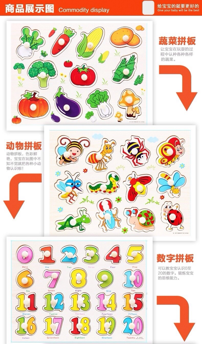 Baby toys montessori 2 in 1 puzzlehand grab board set educational baby toys montessori 2 in 1 puzzlehand grab board set educational wooden toy cartoon vehicle marine animal puzzle child gift us248 fandeluxe