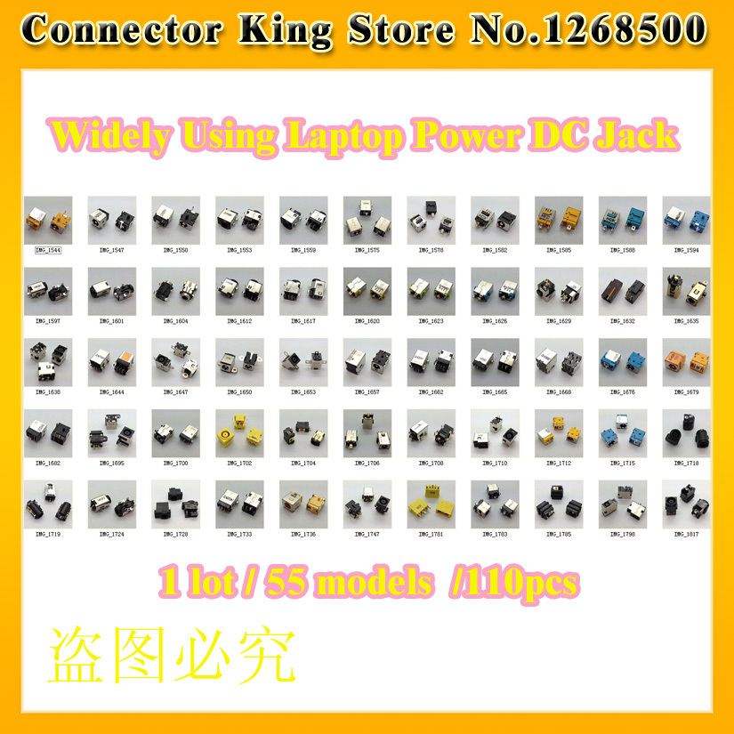 1 lot /55 Models /110pcs Best selling Laptop DC Jack Power Jack for Samsung/Acer/Asus/DELL/HP/Lenovo/SONY/Toshiba/...(China (Mainland))