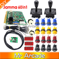 Arcade parts Bundles kit With American Joystick microswitch button 2 players USB to jamma PC board