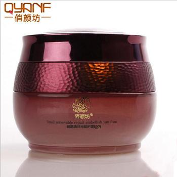 Qyanf масло эму крем против морщин новое импортного сырья из корейский уход за кожей против старения морщин укрепляющий крем для лица 50 г