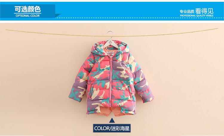 Скидки на Новый ребенок камуфляж хлопка-ватник зимой 2016 Корейских девушек детская зимняя куртка подол утолщение пальто