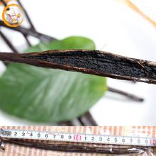 Top Grade 100g Madagascar Vanilla Bean 16 18cm Vanilla Pods 100 Natural Baking Ingredients Vanilla Sticks
