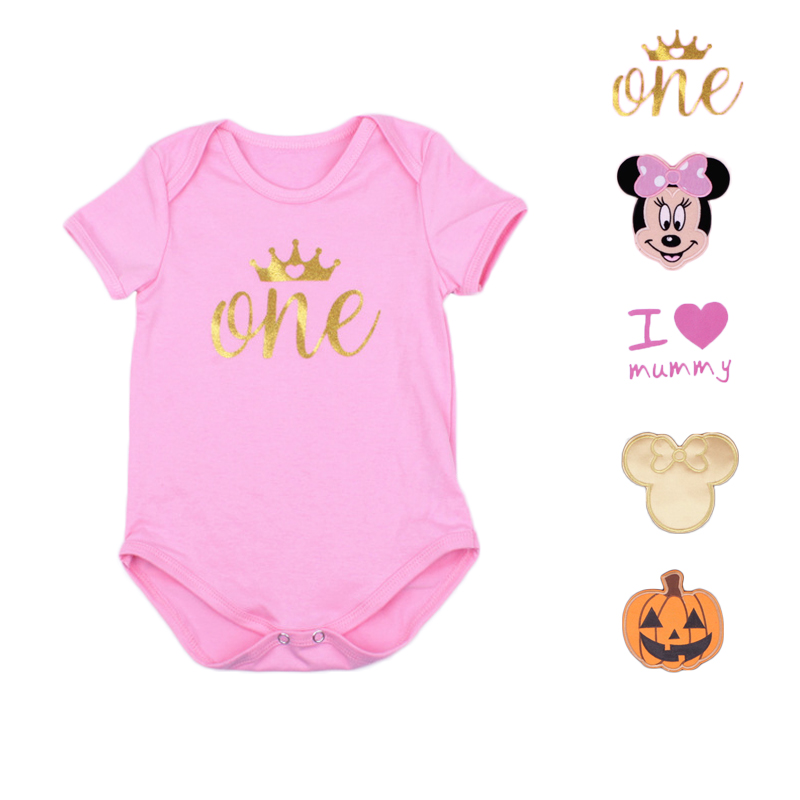 Compra infantil de disfraces de halloween calabaza online - Trajes de calabaza ...