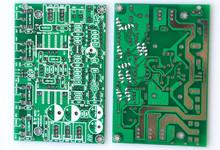 Buy 2SA1943 2SC5200 mono amplifier board PCB mono amplifier 150w for $6.80 in AliExpress store