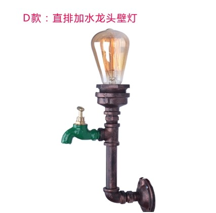 Фотография Nordic Loft Style Iron Edison Wall Sconce Creative Water Pipe Lamp Industrial Vintage Wall Light Fixtures Home Lighting