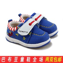 Double 2 children shoes infant soft outsole cotton-made shoes slip-resistant toddler single shoes spring and autumn(China (Mainland))