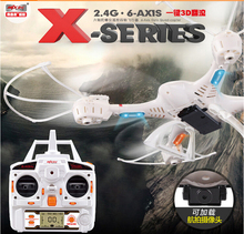 Free shipping MJX X400 RC Drone 2.4G 4CH 6-Axis Remote Control RTF RC Helicopter Quadcopter With C4005 HD Camera FPV(China (Mainland))