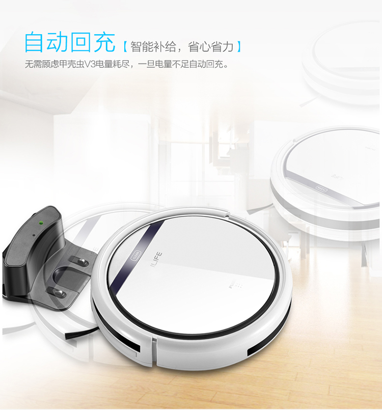 Intelligent Robot Vacuum Cleaner for Home Slim, HEPA Filter,Cliff Sensor,Remote control Self Charge V3 ROBOT ASPIRADOR(China (Mainland))