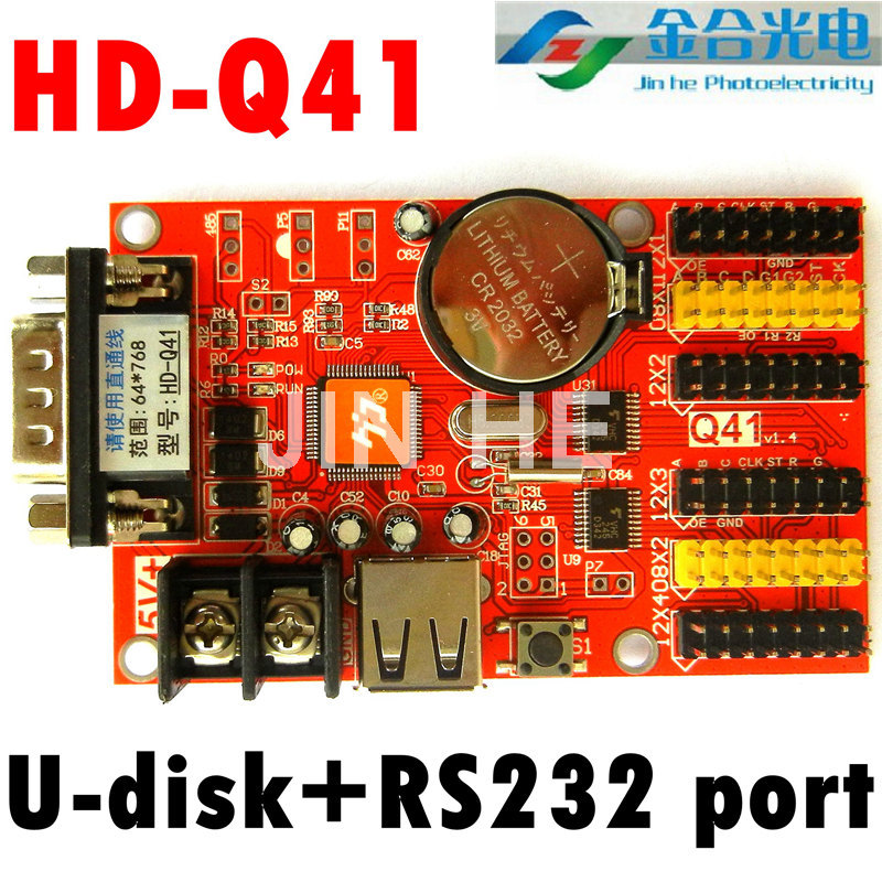 rs232 to 485 converter Picture - More Detailed Picture about HD ...