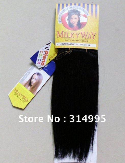 Wholesale Milky Way Hair Weave 100