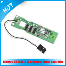 Walkera QR-X350-Z-10 Speed controller ESC WST-15A(G) for RC FPV QR X350 Drone Quadcopter