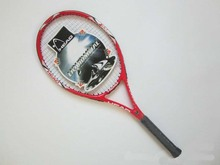 2015 Tennis Racket Racquet Racquets raquete de tennis Carbon Fiber Free Shipping Top Material tennis string(China (Mainland))