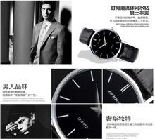 SINOBI men s fashion watch men leather strap quartz watch ultra thin brand watch free shipping