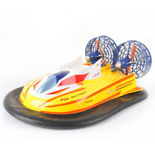 High simulation Remote Control Boat / Hovercraft ,4Channel Long-Life Lithium Battery ,Color Box ,best birthday gift for kid(China (Mainland))