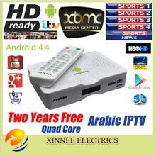 Beste Arabisch IPTV box Android TV Box, 500 Plus IPTV Arabischen Kanäle (arabischen kanäle) HDMI Smart Android Mini PC TV Box(China (Mainland))