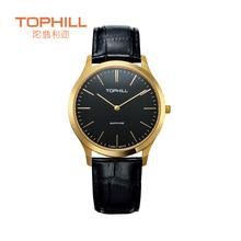 2015 nueva Tophill hombre del cuarzo del cuero genuino Band Sapphire Glass cubierta reloj de pulsera clásica profundo escote línea patrón relojes