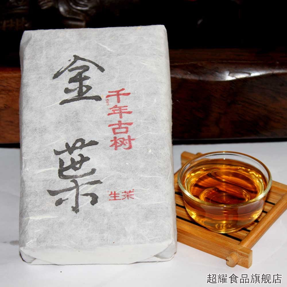 2004 250g Menghai Iceland Alpine Star Puer Tea Old Trees Pure Gold Pornographic Films Pu Er