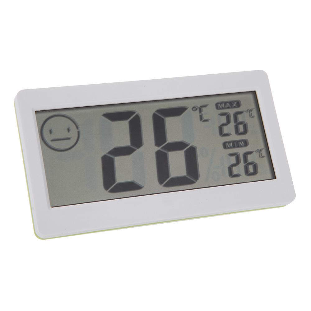2015 New 3.3'' LCD Mini Pocket Digital Thermometer Hygrometer Temperature Humidity Meter Termometro Tester(China (Mainland))