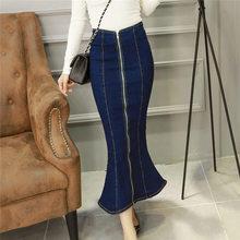 2016 Women Fashion Maxi Denim Fishtail Skirt Blue Zipper Slim High Waist Long Mermaid Skirt Jean Skirt AW231