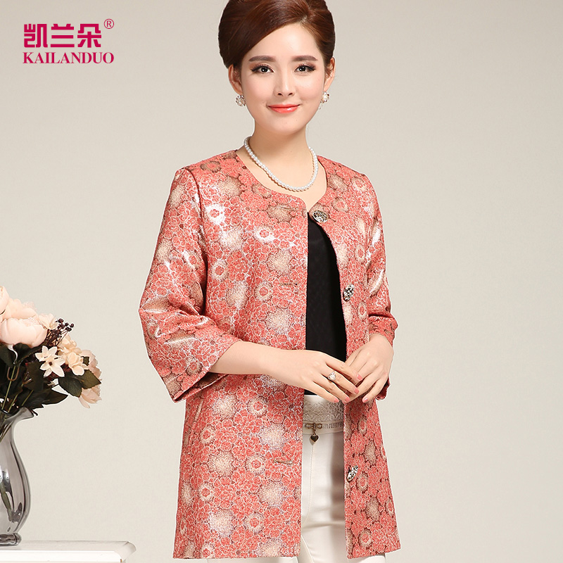 NEW BRAND lady spring autumn coat long section of the code of middle-aged women 40-50 years old coat jacket high quality fashion(China (Mainland))