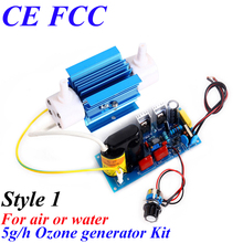 CE EMC LVD FCC 4g 5g oxygen concentrator ozon generator for cars(China (Mainland))
