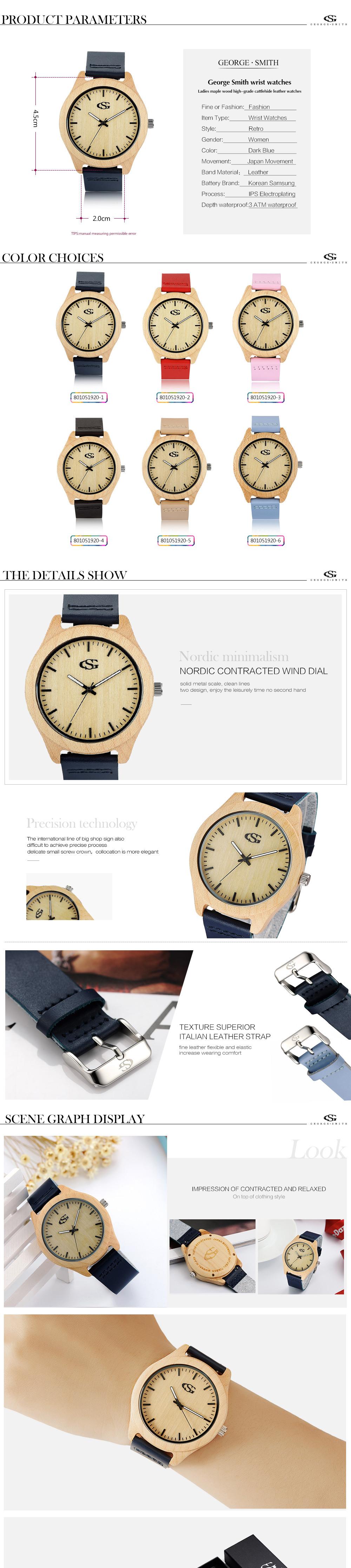 2016 Роскошные GS Марка Уникальный Vogue Мужская Женщины Кварцевые Часы Деревянный Открытый Спортивные Часы Часы С Кожаный Ремешок Relojes Hombre