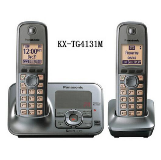 2 Handset KX-TG4131M DECT 6.0 Cordless Phone With Answering System Metallic Gray(China (Mainland))