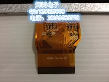 9-inch HD LCD screen HW90F-0A-0A-10