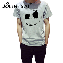 Buy Men's Fashion Shirt 2017 T Shirt Short Sleeve Tee Plus Size Hot Sale Printing Tshirt Homme Fitness Tops Summer Style T-shirt for $6.22 in AliExpress store