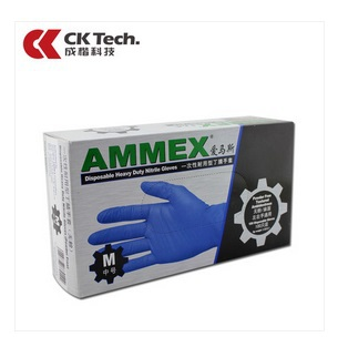 The new disposable gloves Thickening nitrile odorless chemical laboratory food labor protection gloves to pack 100 mail(China (Mainland))