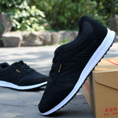 2015 bags of mail daily casual shoes black work