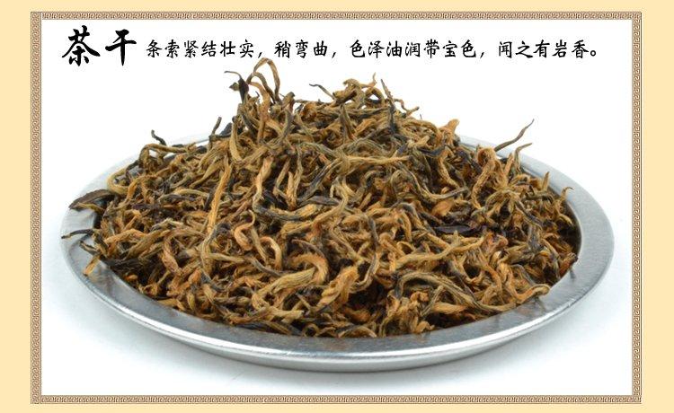 500G WuYi Golden Eyebrow Organic JinJunMei Black Tea ,WuYi Bohea,JR,free shipping<br><br>Aliexpress