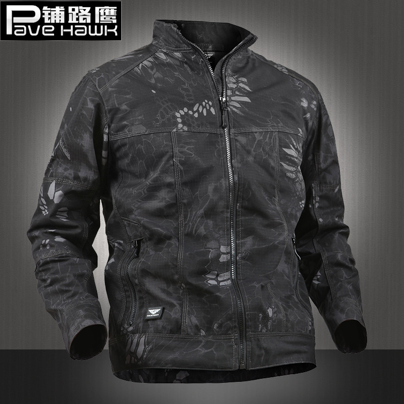 Rain Discount Hunting USD 37