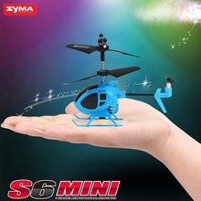 Syma S6 Mini 3CH The World's Smallest Remote Control Helicopters With Gyro RC Toy Gift For Kids Birthday Free Shipping
