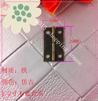iron hinges for box flat open small gift box antique hinges 03(China (Mainland))