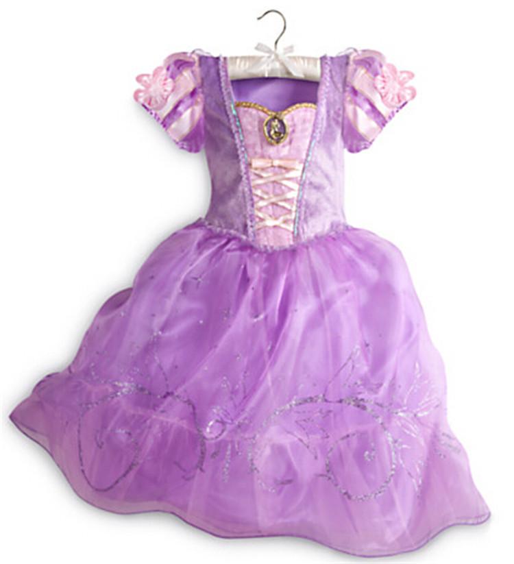 Purple Cinderella Princess