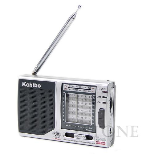 AM FM SW1 8 10 Band Shortwave Radio World Receiver New High Quality