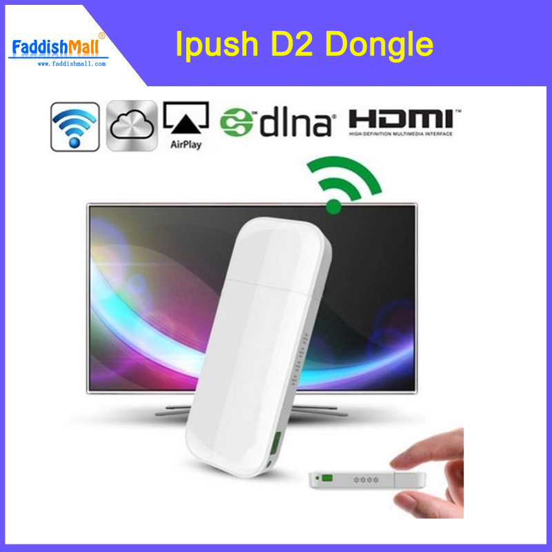 iPush D2 Multi-Media WiFi DLNA AirPlay Display Receiver for IOS Smart Android TV Box Stick Media Player Mini PC HDMI TV Antenna(China (Mainland))