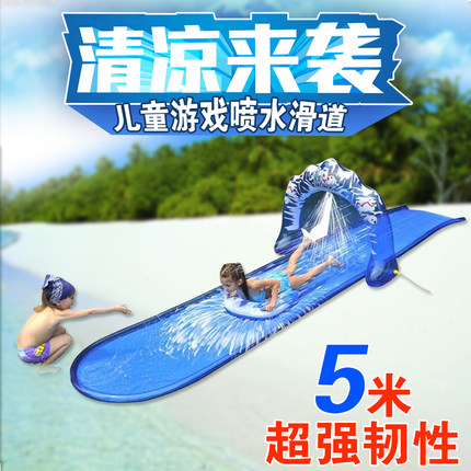 5m Long Inflatable Slideway for baby with water spray indoor outdoor/Surf Swimming Pool/Very Tough Slide on Land/play water toy(China (Mainland))