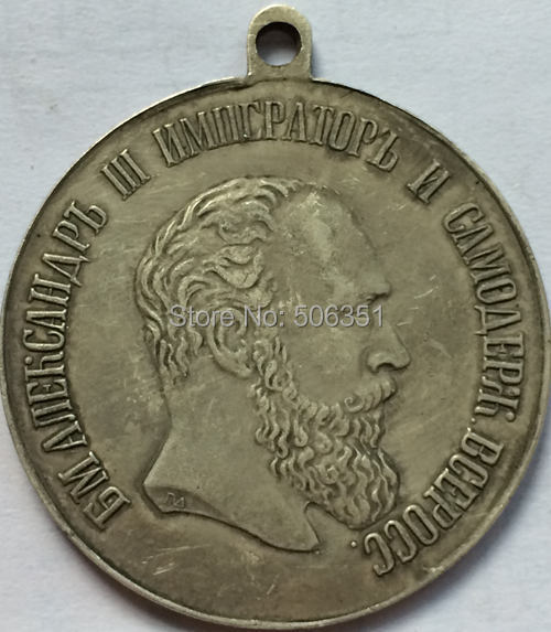 Medal:Russia Silver plated Medal Copy FREE SHIPPING #4(China (Mainland))