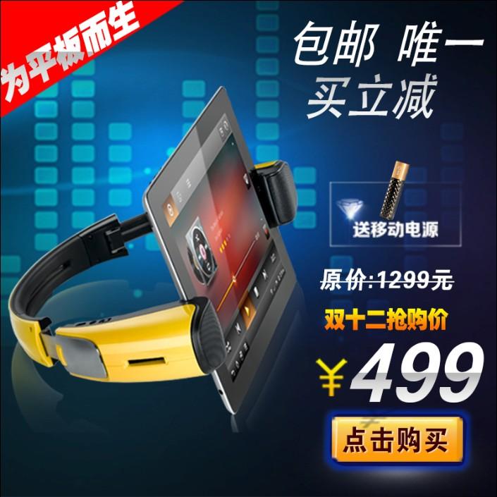 Ares hero4.0 bluetooth speaker flat panel speaker nfc intelligent speech mount audio(China (Mainland))