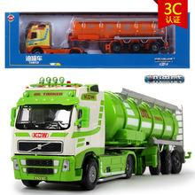 free shipping high quality alloy kaidiwei brand Engineering Vehicle model Wholesale children toy cars- Tanker similar as siku (China (Mainland))