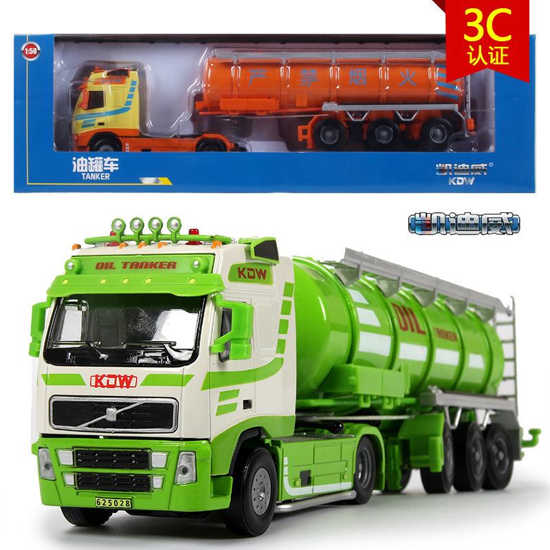 free shipping high quality alloy kaidiwei brand Engineering Vehicle model Wholesale children toy cars- Tanker similar as siku(China (Mainland))