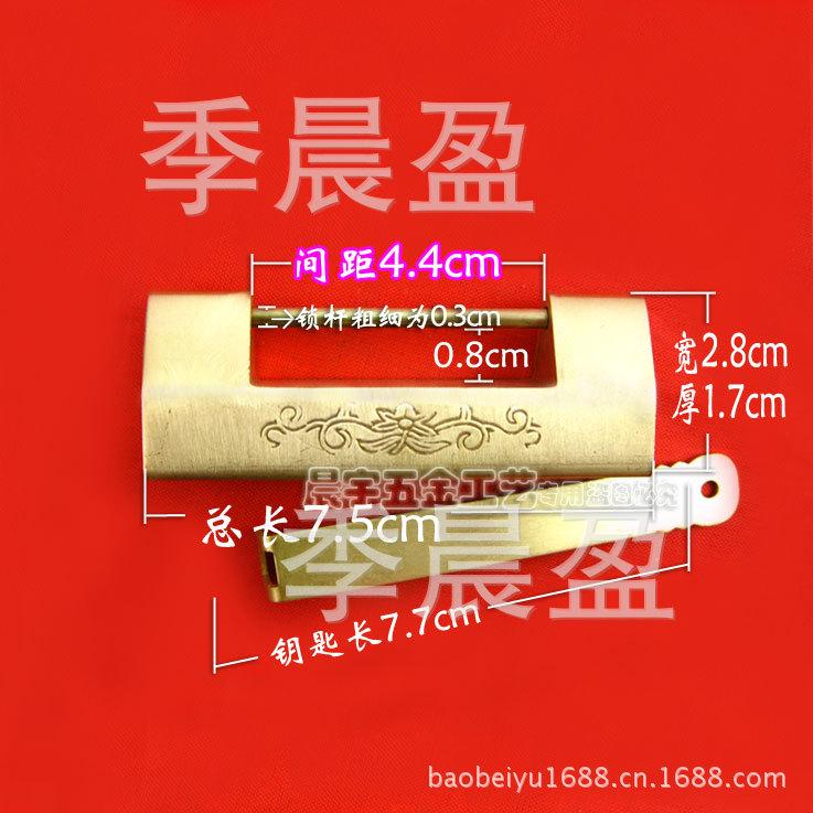[Yellow] Yi Jianmei Tongsuo vintage antique Chinese carved copper cross-head lock padlock wholesale Tongsuo<br><br>Aliexpress