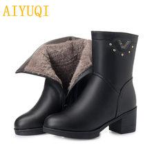 AIYUQI winter stiefel für frauen 2019 neue echtes leder damen stiefel, große größe 35 #-43 # dicke wolle warme weibliche schnee stiefel schuhe(China)
