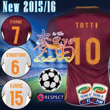 2015 2016 Jersey Home Away Third 15 16 TOTTI PJANIC DE ROSSI STROOTMAN Red White Grey Football Shirt Camiseta Rojo Gris Blanco (China (Mainland))