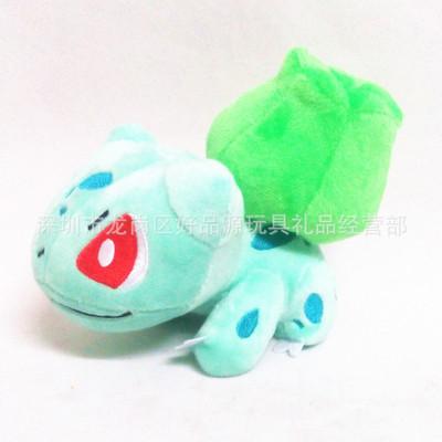 3 stylea Pokemon plush toy + 1pcs Free Random Pokemon Squirtle Bulbasaur Charmander Plush doll(China (Mainland))