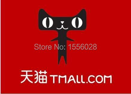 2015 China online taobao buying agent Low Commission(China (Mainland))